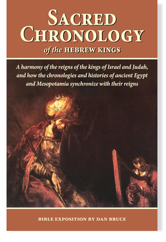 Sacred Chronology of the Hebrew Kings